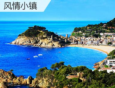 西班牙蓝色海洋的传说