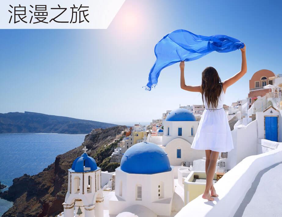 意大利希腊阳光海岸行