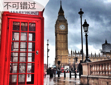英法风情之旅
